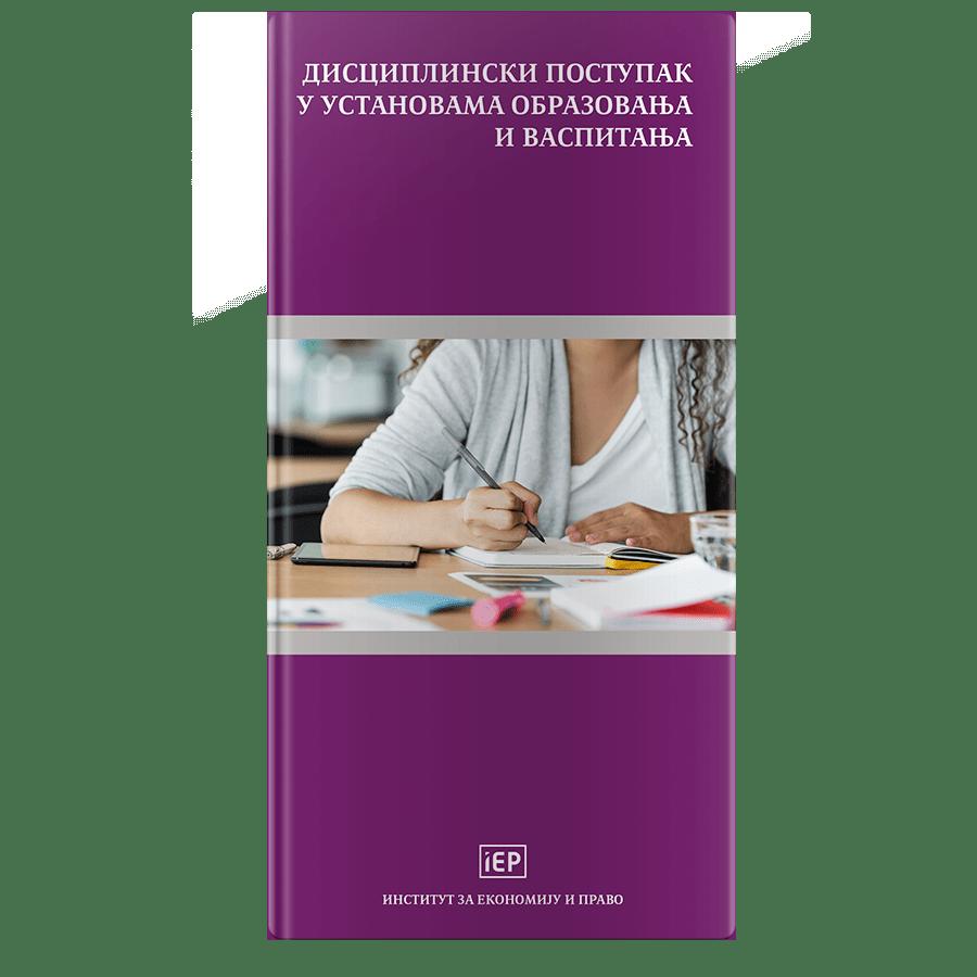 Disciplinski postupak u ustanovama obrazovanja i vaspitanja