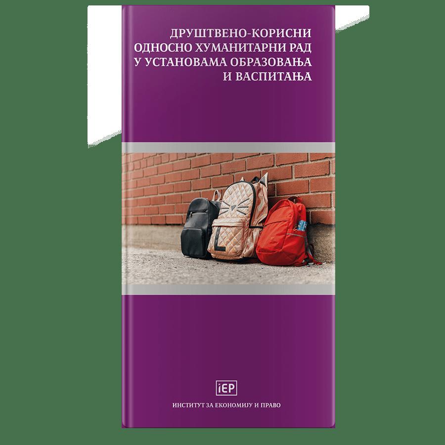 Drustveno korisni odnosno humanitarni rad u ustanovama obrazovanja i vaspitanja