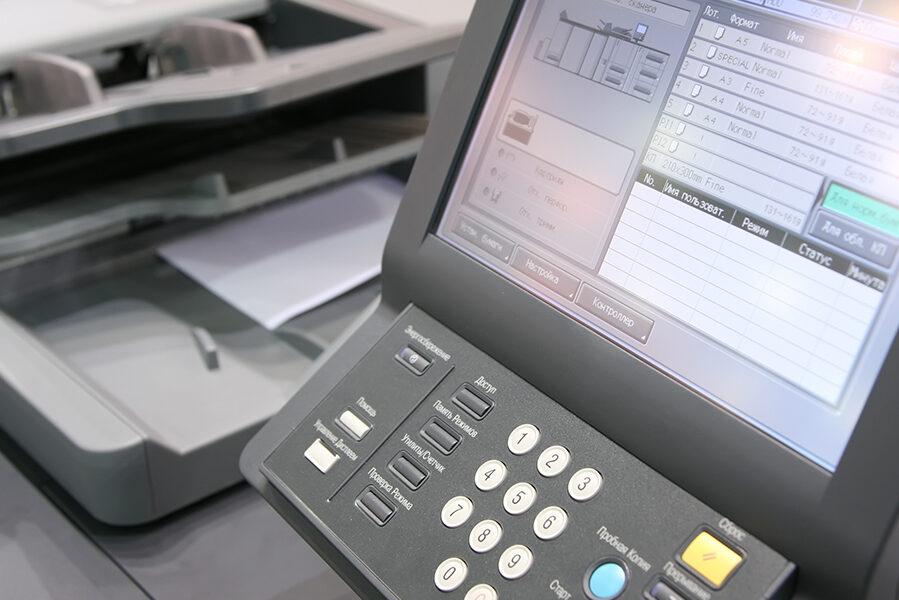 sta je digitalna stampa