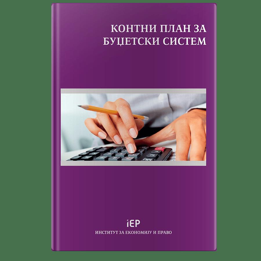 kontni plan za budžetski sistem