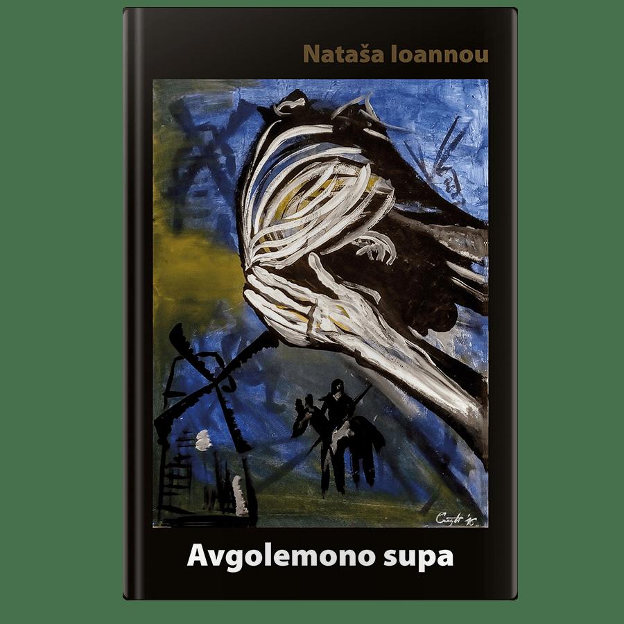Natasa Ioannou Avgolemono supa 1